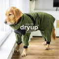 Dryup Body ZIP.FIT Moos